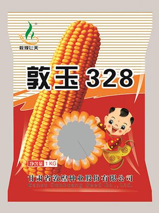 敦玉328